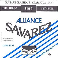 Струны для классической гитары Savarez 540J -