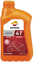 Моторное масло Repsol Moto Racing 4T 10W50 / RP160P51 (1л) -