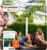 Шланг поливочный Gardena 13135-20 -