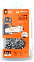 Цепь для пилы Daewoo Power DACS72 -