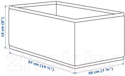 Набор коробок для хранения Ikea Сторстаббе 403.954.05