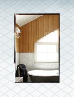 Зеркало Континент Аэлита 60x80 -