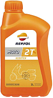 Моторное масло Repsol Moto Scooter 2T / RP149Y51 (1л) -