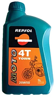 Моторное масло Repsol Moto Town 4T 20W50 / RP169Q51 (1л) -