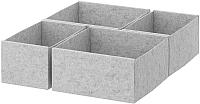 Набор коробок для хранения Ikea Комплимент 592.608.40 -