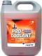 Антифриз Neste Pro Coolant XLC / 776745 (4л) -