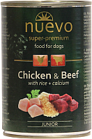 Корм для собак Nuevo Junior Chicken & Beef with rice + calcium / 95013 (400г) -