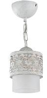 Потолочный светильник Freya Teofilo FR2200-PL-01-WG / FR200-11-W -