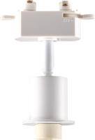 Трековый светильник Novotech Unite 370517 -