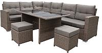 Комплект садовой мебели Sundays Aruba AR-214532 -