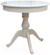 Обеденный стол Аврора Фабрицио-1 D82 (эмаль белая) -