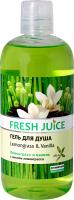 Гель для душа Fresh Juice Lemongrass & Vanilla (500мл) -
