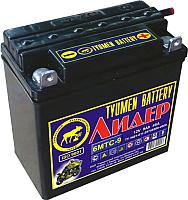 Мотоаккумулятор Tyumen Battery Лидер 6МТС-9 / 00-00001636 (9 А/ч) -