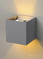 Бра уличное Elektrostandard 1548 Techno LED Winner (серый) -