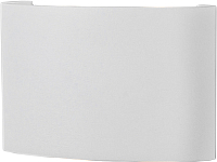 Бра уличное Elektrostandard 1555 Techno LED Twinky Double (белый) -