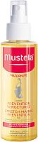 Косметическое масло для мам Mustela Для профилактики растяжек (105мл) -