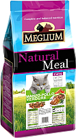 Корм для кошек Meglium Cat Beef & Chicken & Vegetables / MGS0115 (15кг) -
