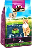 Корм для кошек Meglium Cat Beef & Chicken & Vegetables / MGS0103 (3кг) -