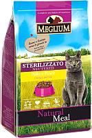 Корм для кошек Meglium Cat Neutered / MGS1201 (1.5кг) -