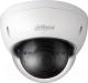 IP-камера Dahua DH-IPC-HDBW1431EP-0360B -