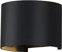 Бра уличное Elektrostandard 1518 Techno LED Blade (черный) -
