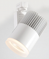 Трековый светильник Elektrostandard Accord 30W 4200K LTB20 (белый) -
