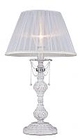 Прикроватная лампа Maytoni Lolita ARM305-22-W -