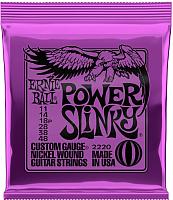 Струны для электрогитары Ernie Ball 2220 Power Slinky -