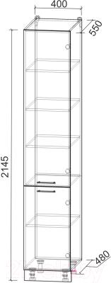 Шкаф-пенал кухонный Интерлиния Мила Лайт НШП-№2-2145 (красный/дуб венге)