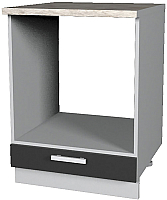 Шкаф под духовку Интерлиния Мила Лайт НШ60д (антрацит) -