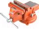 Тиски Startul ST9450-150 -