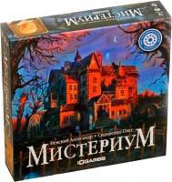 Настольная игра IGAMES Мистериум -