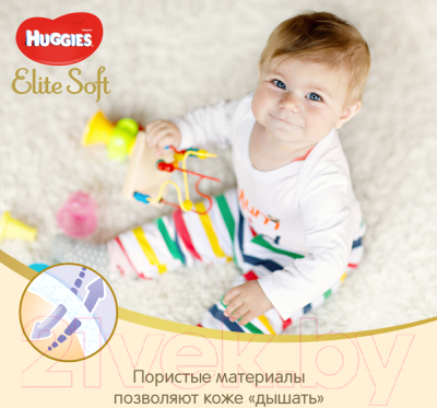 Подгузники детские Huggies Elite Soft Box 4 (132шт)