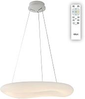 Потолочный светильник Citilux Стратус CL732800RS -