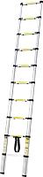 Телескопическая лестница Startul ST9724-026 -