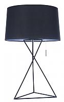 Прикроватная лампа Maytoni Gaudi MOD183-TL-01-B -