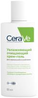 Гель для умывания CeraVe Увлажняющий очищающий д/нормальной сухой кожи лица и тела (88мл) -