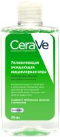 Мицеллярная вода CeraVe Увлажняющая очищающая (295мл) -