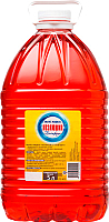 Мыло жидкое Хозяюшка Сочный грейпфрут (5л) -