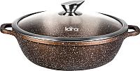 Сотейник Lara Choco LR02-211 -
