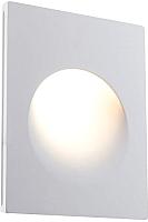 Светильник Maytoni Gyps Modern DL011-1-01W -