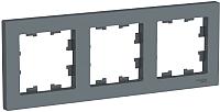 Рамка для выключателя Schneider Electric AtlasDesign ATN000703 -