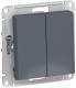 Выключатель Schneider Electric AtlasDesign ATN000751 -