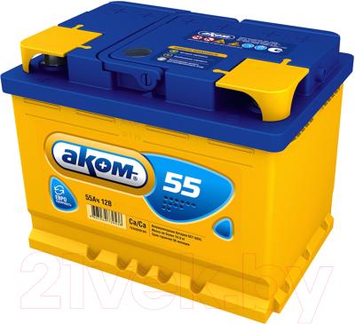 Автомобильный аккумулятор AKOM 6СТ-55 Рус