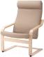 Кресло мягкое Ikea Поэнг 993.027.96 -