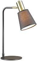 Прикроватная лампа Lumion Marcus 3638/1T -