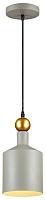 Потолочный светильник Odeon Light Bolli 4086/1 -
