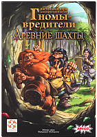 Настольная игра Стиль Жизни Гномы-вредители: Древние шахты -