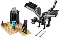 Конструктор Lego Minecraft Последняя битва 21151 -