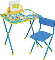 Комплект мебели с детским столом Ника Первоклашка КП2/11 -